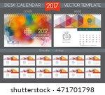 design desk calendar 2017.... | Shutterstock .eps vector #471701798
