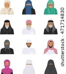 different muslim arab people... | Shutterstock .eps vector #471714830