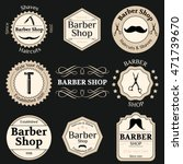 set of vintage barber shop... | Shutterstock .eps vector #471739670