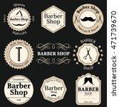 set of vintage barber shop... | Shutterstock .eps vector #471739670