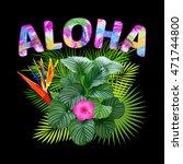 aloha hawaii. leaves of palm... | Shutterstock .eps vector #471744800