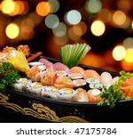 sushi | Shutterstock . vector #47175784