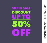 super sale banner design for...   Shutterstock . vector #471763289
