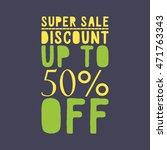 super sale banner design for... | Shutterstock . vector #471763343