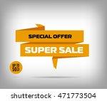 sale yellow banner design....   Shutterstock .eps vector #471773504