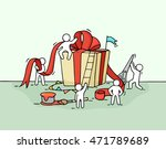 sketch of gift box with working ... | Shutterstock .eps vector #471789689