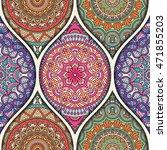 seamless tile pattern. vintage... | Shutterstock .eps vector #471855203