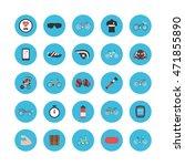 set of bike gadget icon ... | Shutterstock .eps vector #471855890