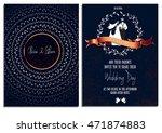 wedding invitation card... | Shutterstock .eps vector #471874883