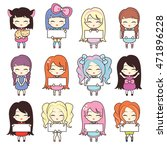mega set collections of cute...   Shutterstock .eps vector #471896228