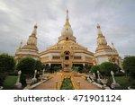 pagoda buddha image | Shutterstock . vector #471901124