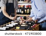 salesman assisting customer in...   Shutterstock . vector #471903800