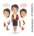 teacher woman. heads and hands... | Shutterstock .eps vector #471909074