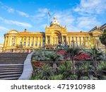 high dynamic range hdr city... | Shutterstock . vector #471910988