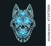 vintage vector wolf or dog head ...   Shutterstock .eps vector #471973304