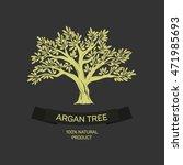 hand drawn graphic argan tree.... | Shutterstock .eps vector #471985693