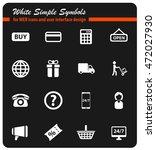 e commerce simply symbol for... | Shutterstock .eps vector #472027930