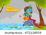 kanha playing bansuri  flute ... | Shutterstock .eps vector #472118929