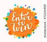 enter to win banner. | Shutterstock .eps vector #472141909