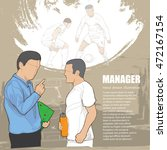 illustration of manager soccer. | Shutterstock .eps vector #472167154