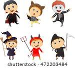 illustration of kids wearing... | Shutterstock .eps vector #472203484