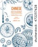 asian food frame. linear... | Shutterstock .eps vector #472257628