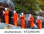 dambulla cave temple  buddhist... | Shutterstock . vector #472298194