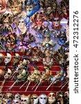 rows of venetian carnival masks | Shutterstock . vector #472312276