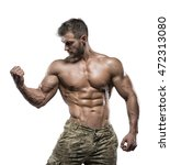 young handsome muscular man... | Shutterstock . vector #472313080