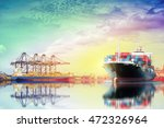 container cargo ship with... | Shutterstock . vector #472326964