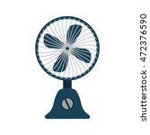table fan | Shutterstock .eps vector #472376590