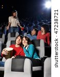 young people look cinema at a...   Shutterstock . vector #47238721
