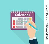 spiral calendar page icon. hand ... | Shutterstock .eps vector #472388974