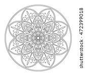 monochrome white black mandala... | Shutterstock .eps vector #472399018