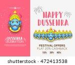 creative illustration sale... | Shutterstock .eps vector #472413538