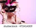 party time  holidays  people... | Shutterstock . vector #472414309