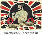 vintage boxer fighter... | Shutterstock .eps vector #472424650