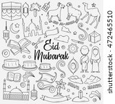 eid al adha hand drawn sketch ... | Shutterstock .eps vector #472465510