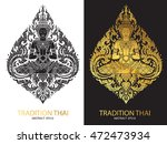 cover tradition thai buddha... | Shutterstock .eps vector #472473934