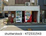 osaka  japan   circa august ... | Shutterstock . vector #472531543