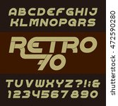 retro stripe alphabet vector... | Shutterstock .eps vector #472590280