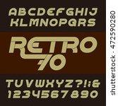 retro stripe alphabet vector... | Shutterstock .eps vector #472590280