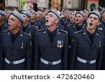 kyiv  ukraine   august 22  2016 ...   Shutterstock . vector #472620460