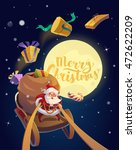 x mas card. santa with the... | Shutterstock .eps vector #472622209