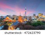 view of tokyo skyline  at... | Shutterstock . vector #472623790