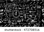 hand drawn seamless doodle... | Shutterstock .eps vector #472708516