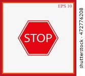 stop sign. traffic stop sign | Shutterstock .eps vector #472776208