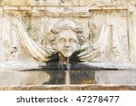 Limestone Fountain Of A Head...