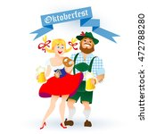 bavarian man and woman... | Shutterstock .eps vector #472788280