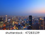 Osaka city at evening - stock photo